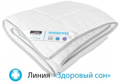 Одеяло Sonex Antistress Карбон 200x220 см