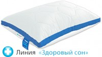 Подушка Sonex Softy Air 50x70 см