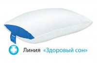 Подушка Sonex Softy Kids экстра мягкая 40х60 см