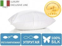 Подушка Mirson шелковая Luxury Natural 40х60 см №0544 высокая